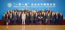 Visit of the Secretary General to the Forum on the Belt and Road Legal Cooperation on 2-3 July 2018 in Beijing