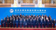 54th Session of AALCO Held in Beijing China 13-17 April 2015