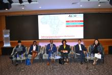 AALCO Annual Arbitration Forum (AAAF) held at the Asian International Arbitration Centre (AIAC)  Kuala Lumpur Malaysia