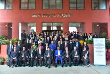 Seminar on Operational Functioning of the International Criminal Court